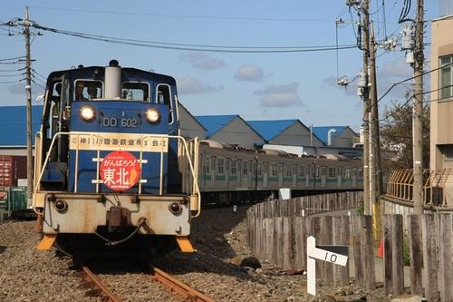 351F2987.JPG