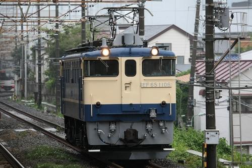 351F5930.JPG