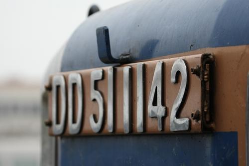 351F7975.JPG