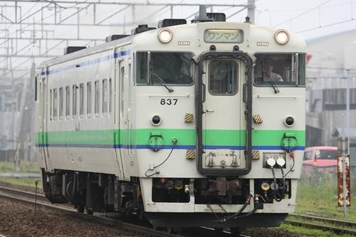 351F8083.JPG