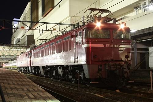 351F9212.JPG