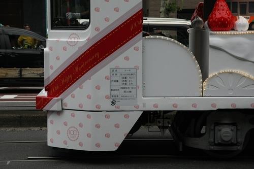 351F6773.JPG