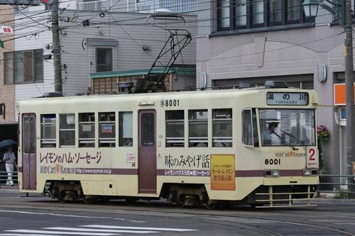 351F8370.JPG